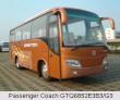 Passenger Coach GTQ6852E3B3/G3