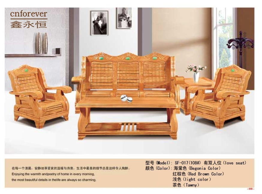 wood sofa set photos