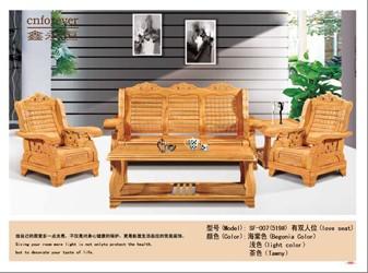 Modern Chinese Real Wood Sofasf 007 Manufacturersmodern Chinese