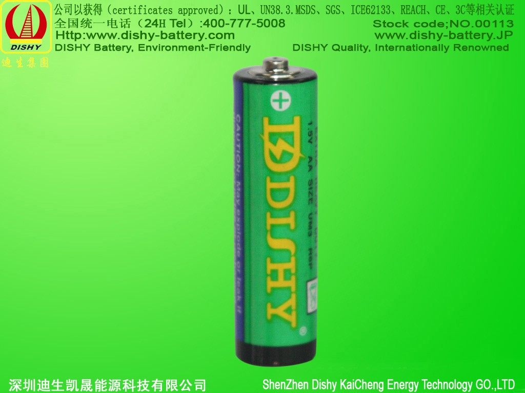 AA 1.5V R6 carbon battery