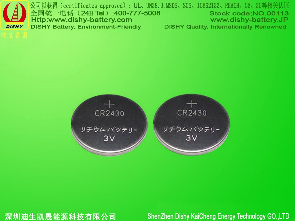 3v 280mAh Lithium CR2430 Button cell battery