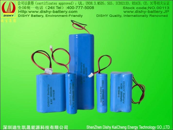 Chinese Guangdong 3.7V 18650 2200mah lithium battery