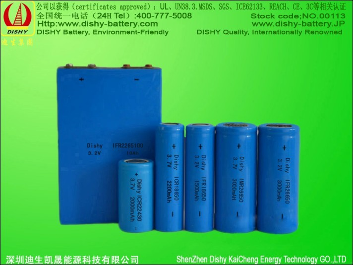 Hot Sales Dishy 3 2v 18650 1100mah Lithium Battery