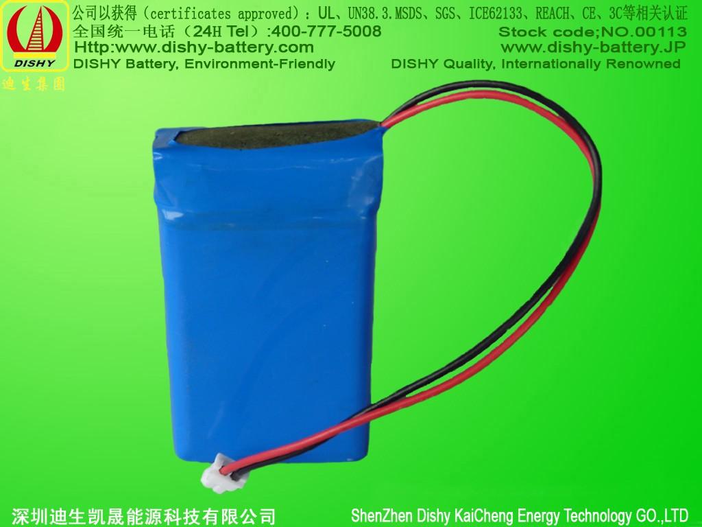 Best Dishy 1200mah Li-polymer battery for GPS