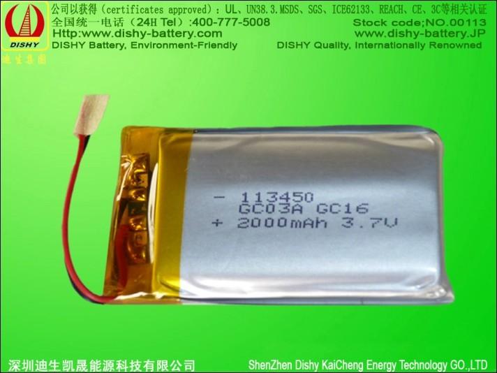 High Quality 2013 2000mah Li-polymer battery for MP3/MP4