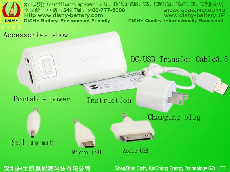 portable power DS-641pro power bank for mobile/ipad/iphone/mp3