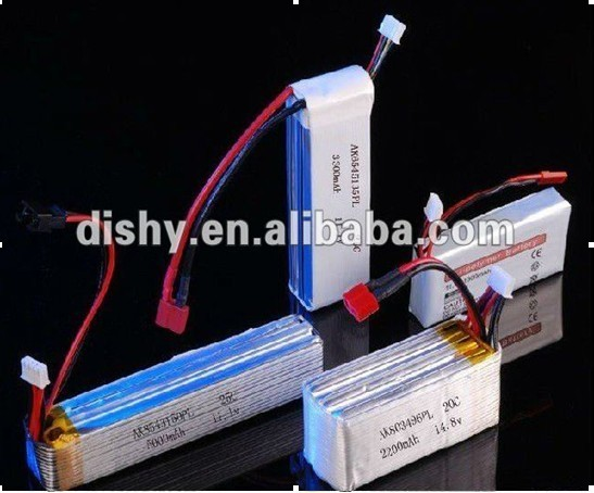 Dishy 2013LiPo RC Battery 18.5V 4600mah 45C Remote-controlled Model Battery