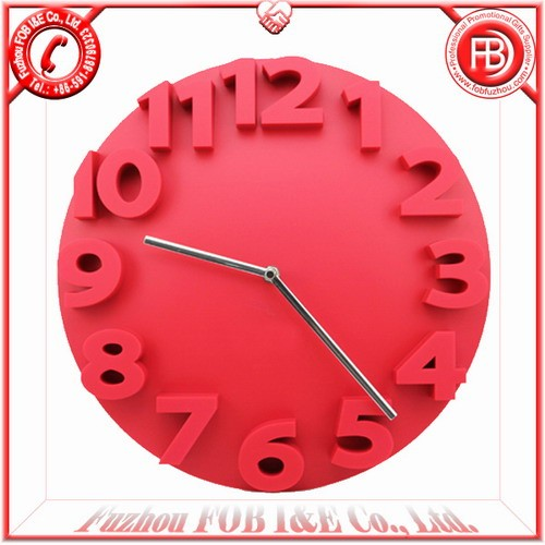 Raised Number Wall Clock WP2025R