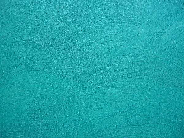 Textured Blue Spray Paint