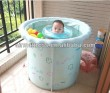 Plastic Baby Swimming Pool with neck ring
