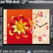 Decorative Wall Clock WA30402063