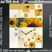 Decorative Wall Clock WA30402151