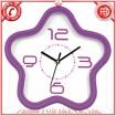Star Shaped Wall Clock
