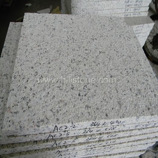 Chrysanthemum Yellow Granite Flamed Paving Stone
