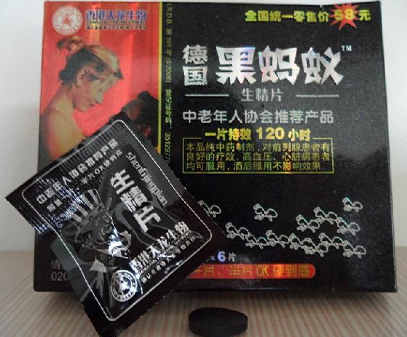 100 Herbal Sex Enhancer German Black Ant Manufacturers