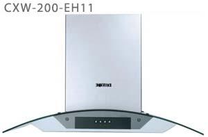 Chimney range Hood CXW-200-EH11