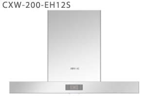 Chimney range Hood CXW-200-EH12