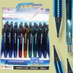 Mechanical pencils AMP01102