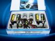 Car HID Kit (TN-3007 Normal DC kit)