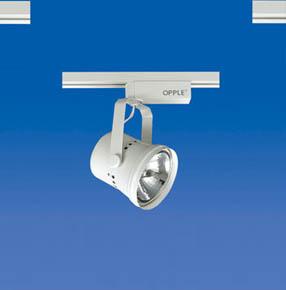 High Power Spot Lamp