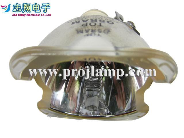 Osram P-VIP 350/1.3 E21.8e Projector Lamp