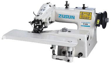 Blindstitch Machine NO05