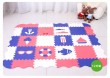 Non-toxic Children puzzle mat with rails design