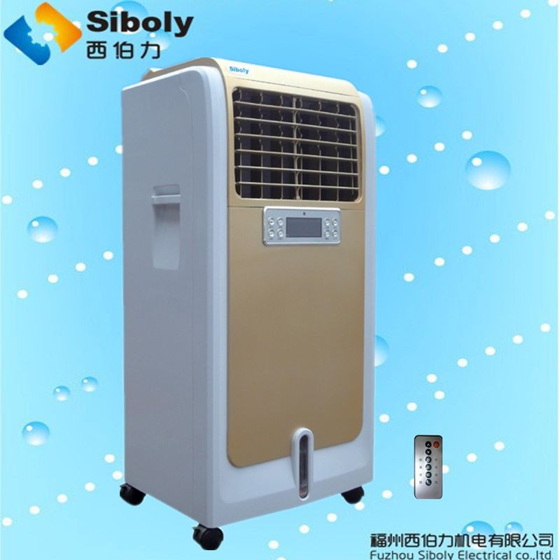 Evaporative Cooler Manufacturers : Siboly evaporative air cooler for home use manufacturers