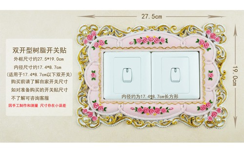 light switch cover STL-1023