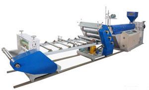 WLPJ Series Plastic Sheet Extruder