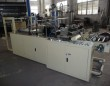 WLZD-600 Multi-purpose Bag Making Machine