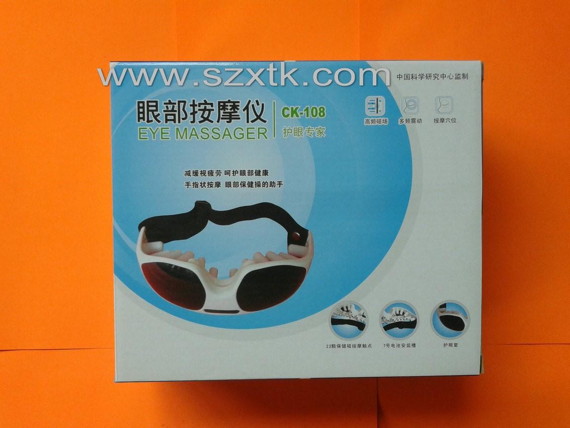 Sunglasses Shaped Eye Massager