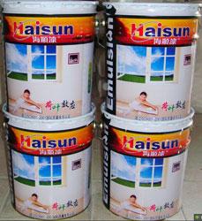 Indoor Wall Paint HR-30
